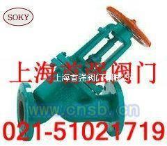 G45J-10直流式衬胶隔膜阀