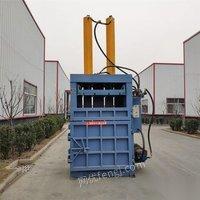 山东济宁出售废纸箱卧式打包机塑料薄膜打包机 26800元