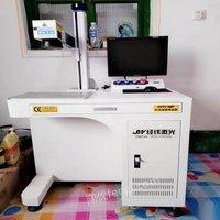 河北沧州二手经纬激光打标机 出售