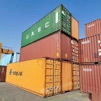 海重庆运集装箱、二手集装箱、货柜集装箱 出售