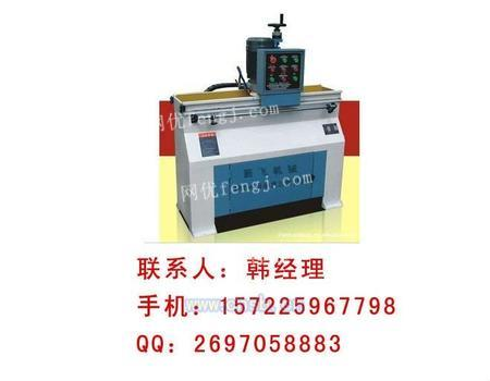 MF256自动直刃磨机