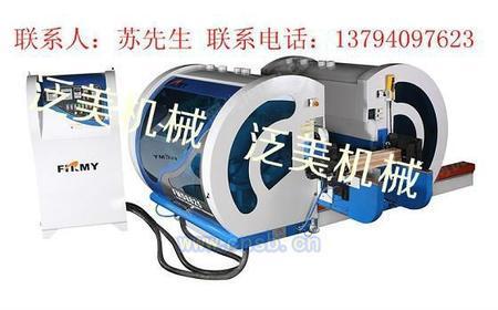 广东泛美机械双端铣FMD8825