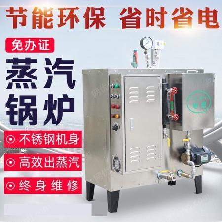 供应污水蒸发净化过程中使用河南污水处理蒸汽发生器