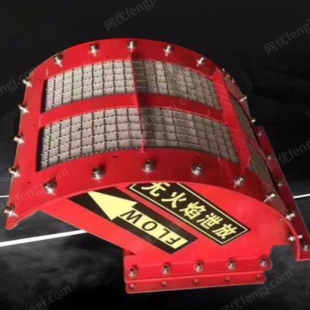 供应抑制粉尘安全处理设备无焰泄压装置泄爆装置