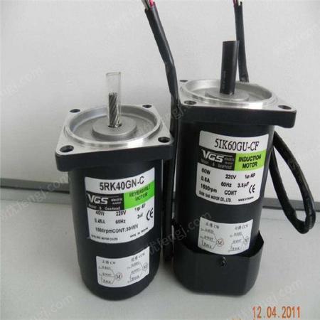 供应台湾VGS电机·马达·减速机5RK120GN-CM 5
