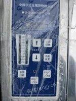 山东济宁金属探测仪,全新设备,出售