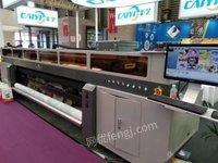 江苏南京出售卷材打印机,效果好,速度快,精度高