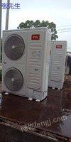 浙江长期回收二手空调