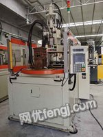 二手立式注塑机台湾百塑转盘机120吨出售