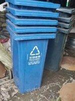 黑龙江哈尔滨塑料垃圾桶120升出售