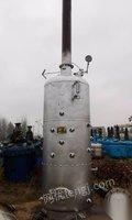 浙江杭州急售二手25吨蒸汽锅炉 200万大卡导热油炉