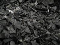 广东长期回收ABS黑色破碎料