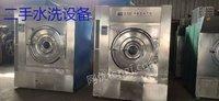浙江福州出售18年150公斤节能烘干机