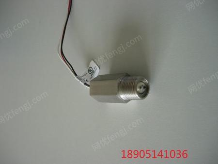 供应南京汇讯光电液位开关ELS-1200