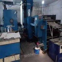 江苏扬州出售高斯2880双色书刊轮转印刷机 二手高斯轮转机
