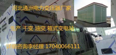供应广东 SCB11干变 通洲电力