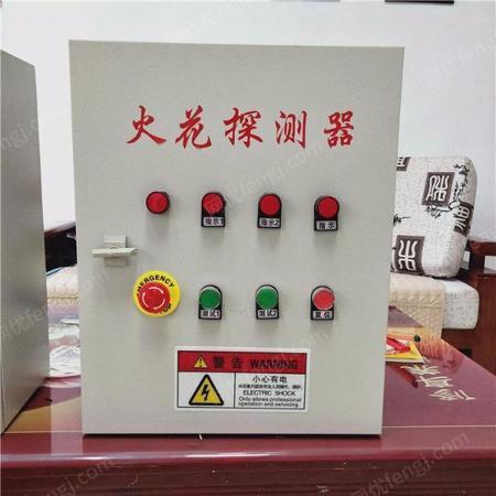 供应化工管道火花探测控制系统