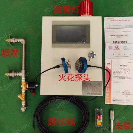 供应化工管道自动喷淋装置