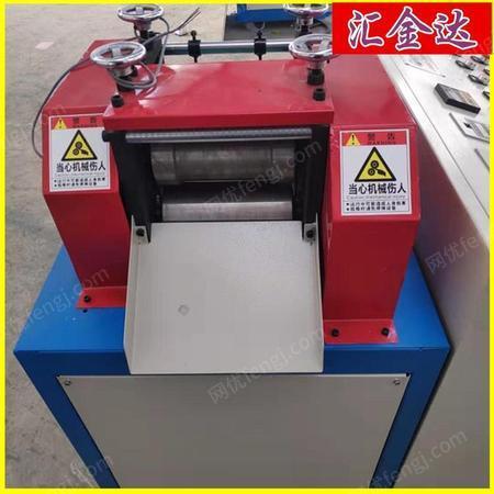 珍珠棉设备机器-汇欣达专业定做EPE珍珠棉发泡机械