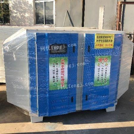 宏日机械 脱硫除尘设备报价 烤漆房脱硫除尘设备