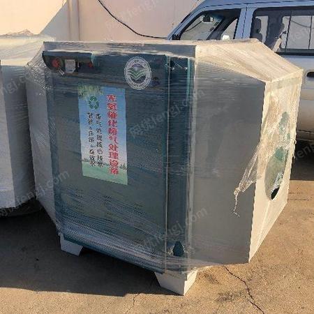 烤漆房脱硫除尘设备定做 宏日机械 UV脱硫除尘设备订购