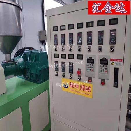 山东雪莲果网套机珍珠棉机械设备汇欣达专业厂家蔬菜网套机