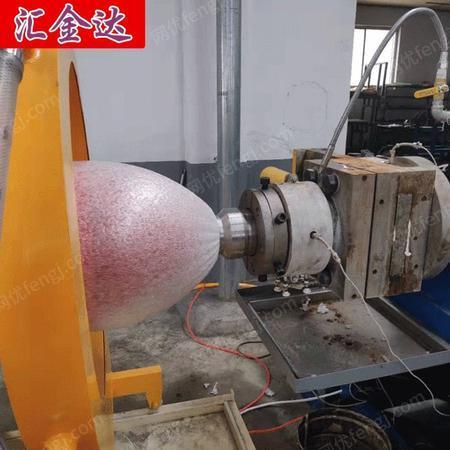 珍珠棉异型材机械 珍珠棉设备参数 汇欣达定制