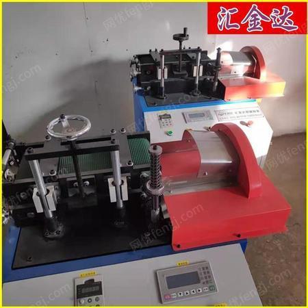 珍珠棉机械设备汇欣达专业生产护角发泡机器EPE珍珠棉设备
