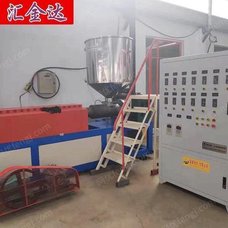 珍珠棉EPE机械 珍珠棉设备厂家 汇欣达全国供应