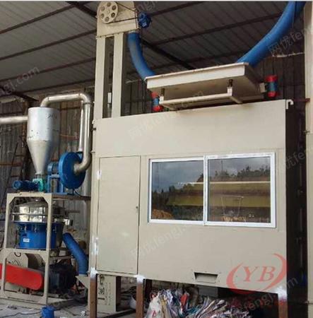 湿式铜米机 干式粉碎铜米机 铜米机械设备 价格