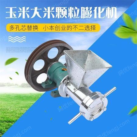 休闲食品机械设备创业机器   膨化机3号大米玉米膨化机  大型多功能机