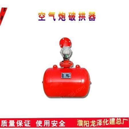 发电厂疏通设备批发 龙泽机械 铝业疏通设备