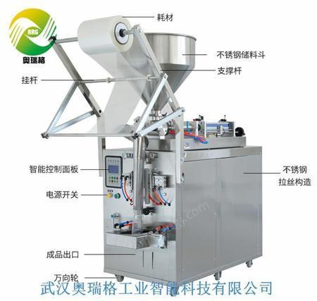 武汉厂家定制五金螺丝重量称重补数包装机点大批量全自动包装机械设备