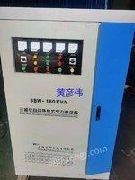 高价求购二手180KVA~300KVA三相稳压器
