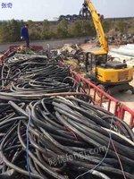 高价回收电缆线