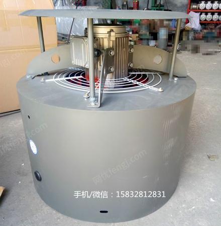 供应永动 G系列风机 电机专用风机 HL500风机 电机散热离心风机