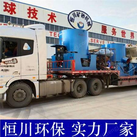 选金机械设备STL-120型水套式离心机选矿离心机恒川环保现货出售
