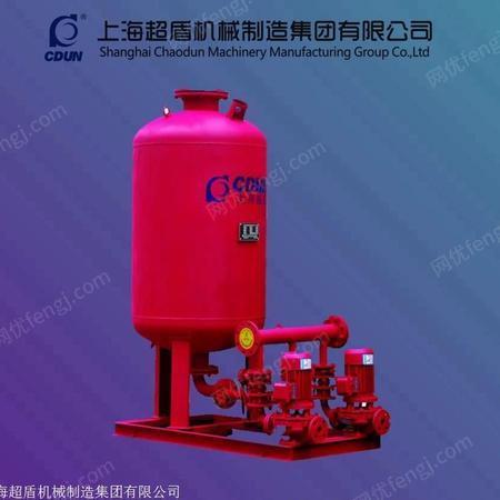 上海超盾消防稳压设备消防增压泵成套给水设备