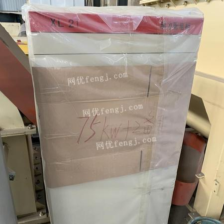 睢县秸秆压块机_庆辉机械秸秆木屑压块机厂家_质量可靠