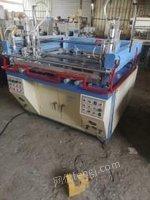 广东深圳仓库现货出售二手丝印机移印机斜臂丝印机烫金机大震斜臂丝印
