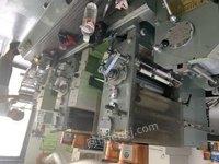 广东广州二手 两色280金昆轮转机 商标印刷机 模切机转让