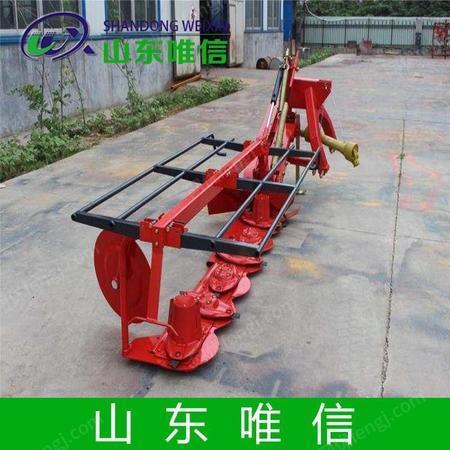 唯信农业机械设备 MDM1300型圆盘割草机,场上作业机械设备销售