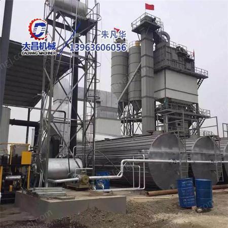 安丘大昌机械 稳定土拌合设备 稳定土拌合站 厂家现货二灰拌和站