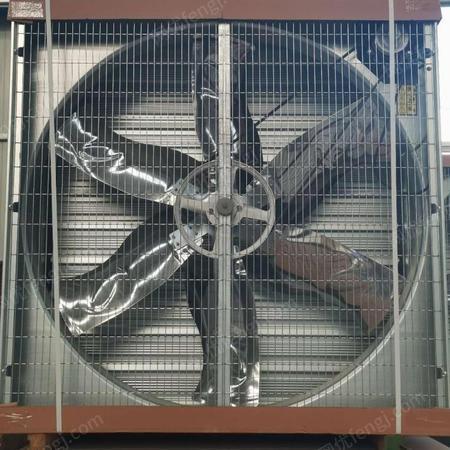 青州大牧人推拉式负压风机批发 迅为机械 鸡舍用的排风扇