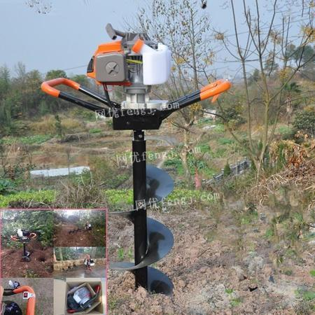 HJCB-48园林植树刨树坑的挖坑机   葡萄树追肥机器打眼机   工程电线杆栽杆打桩机   宏泰直销