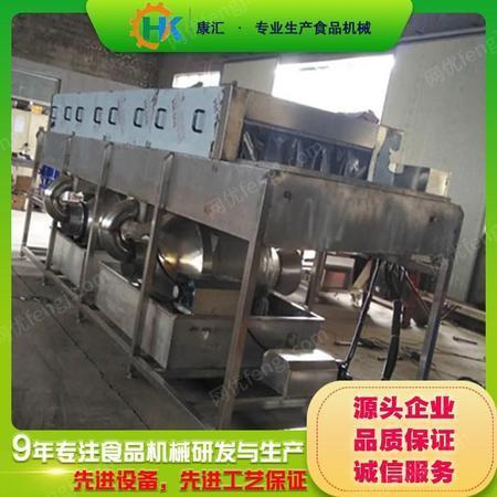 优质洗箱机器 康汇食品机械 全自动洗箱机器价位
