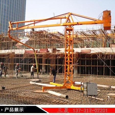 布料机 沧州三晟布料机厂家 型号齐全 半径15米18米混凝土浇筑专用机械设备