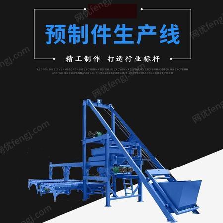 辽宁小型预制构件设备 水利盖板预制构件生产厂家