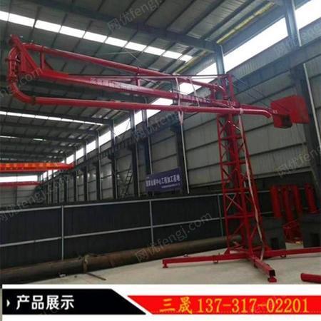 三晟布料机 18米电动混凝土布料机 打混凝土专用建筑机械设备