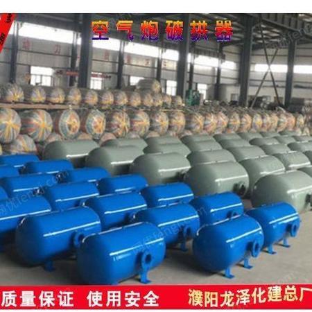 龙泽机械 发电厂清堵疏通设备 炉仓清堵疏通设备专业设计